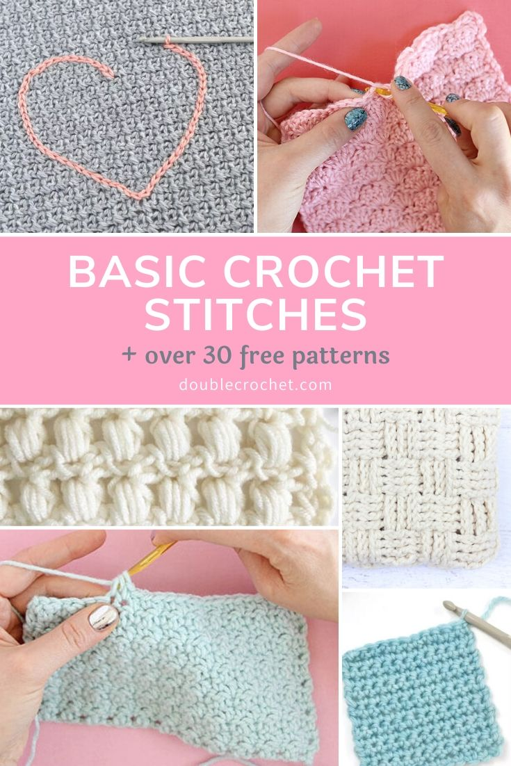 Even if you're just learning how to crochet, with this list of crochet stitches you'll be an advanced crocheter before you know it. I've also included a couple of patterns for each basic crochet stitch if you're looking for patterns to practice these stitches on.